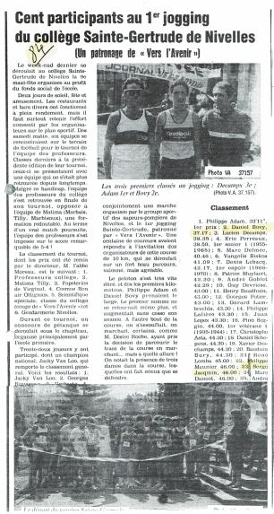 1984 college