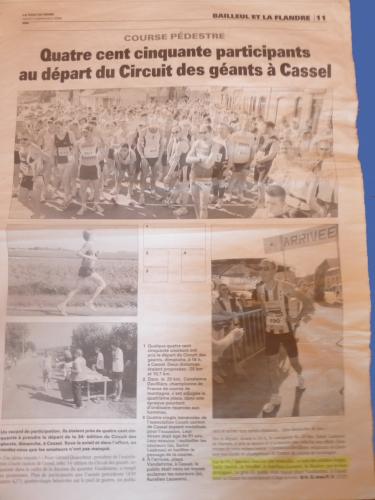Cassel 2008 bleu.jpg