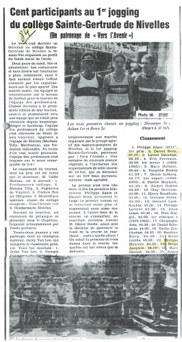 1984 college.jpg