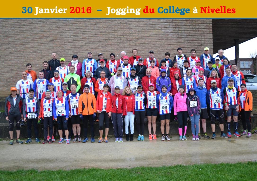 NAC 2016